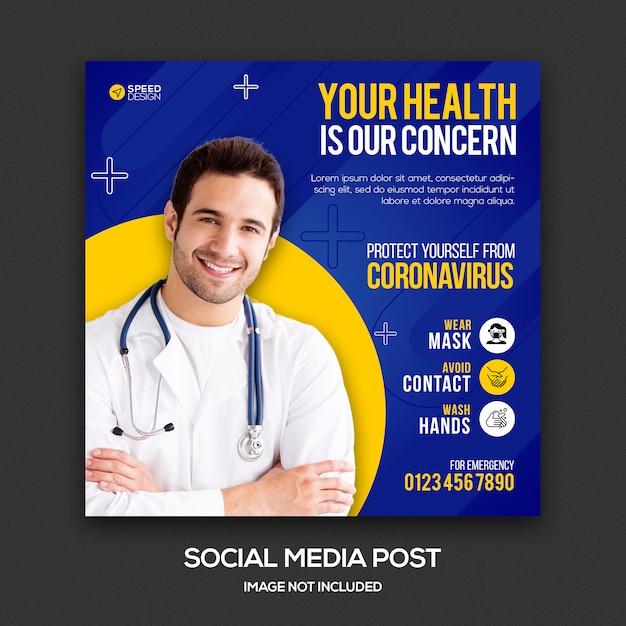 健康コロナウイルスのソーシャルメディアの投稿テンプレート Premium Psd