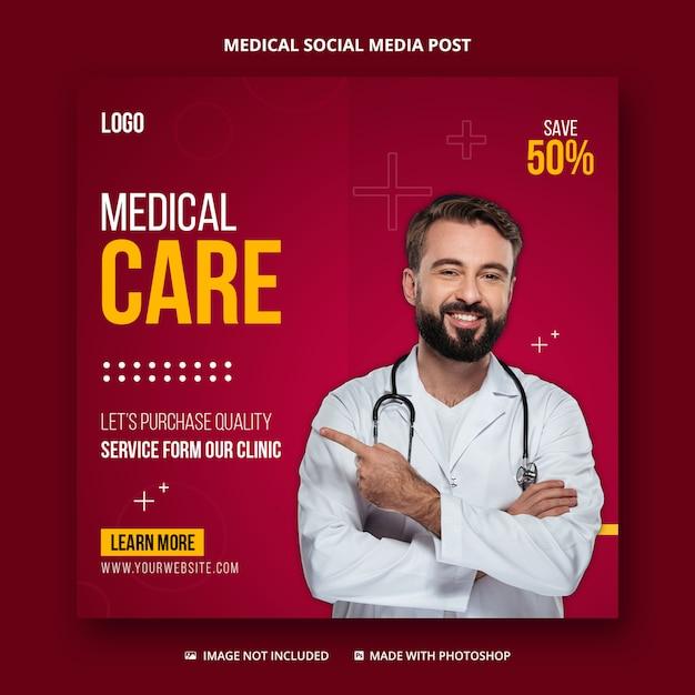ヘルスケアと医療のソーシャルメディアの投稿、instagramの投稿テンプレート Premium Psd