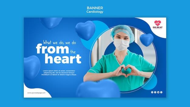 Здравоохранение от сердца баннер веб-шаблон Бесплатные Psd