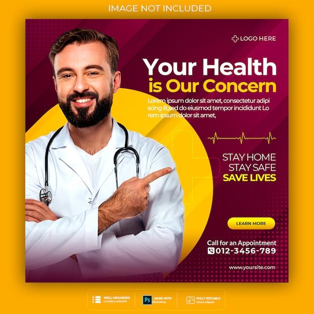 Healthcare prevention banner or square flyer for social media post template Premium Psd