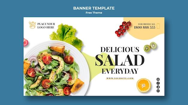 健康食品バナーテンプレートデザイン 無料 Psd