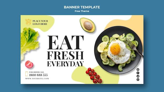 健康食品バナーテンプレートスタイル 無料 Psd