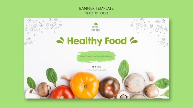 健康食品バナーテンプレートttheme 無料 Psd