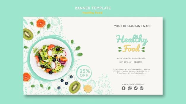 Шаблон баннера здоровой пищи Бесплатные Psd