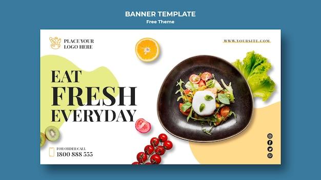 健康食品バナーテンプレート 無料 Psd