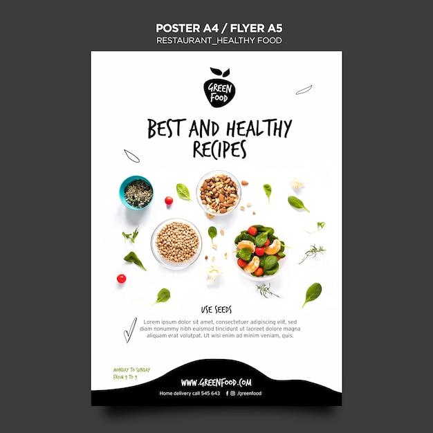 健康食品チラシテンプレート 無料 Psd