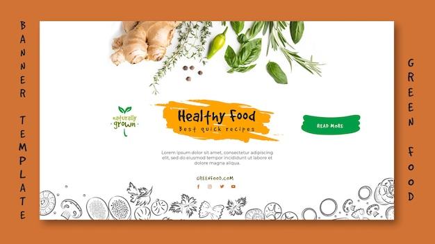 Modello di banner orizzontale di cibo sano Psd Gratuite