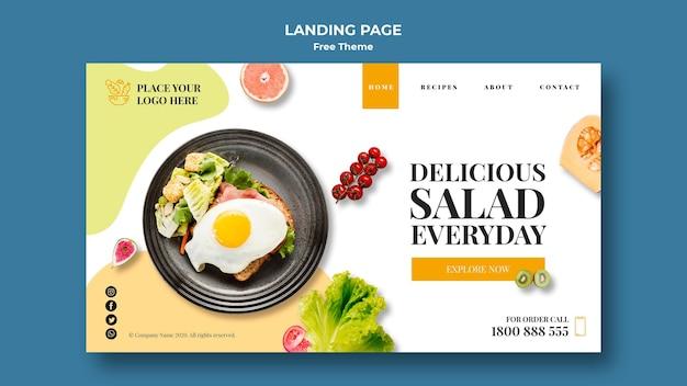 健康食品のランディングページのテーマ 無料 Psd