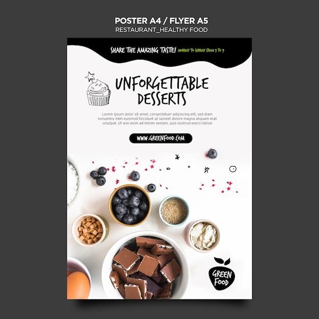 健康食品ポスターテンプレート 無料 Psd