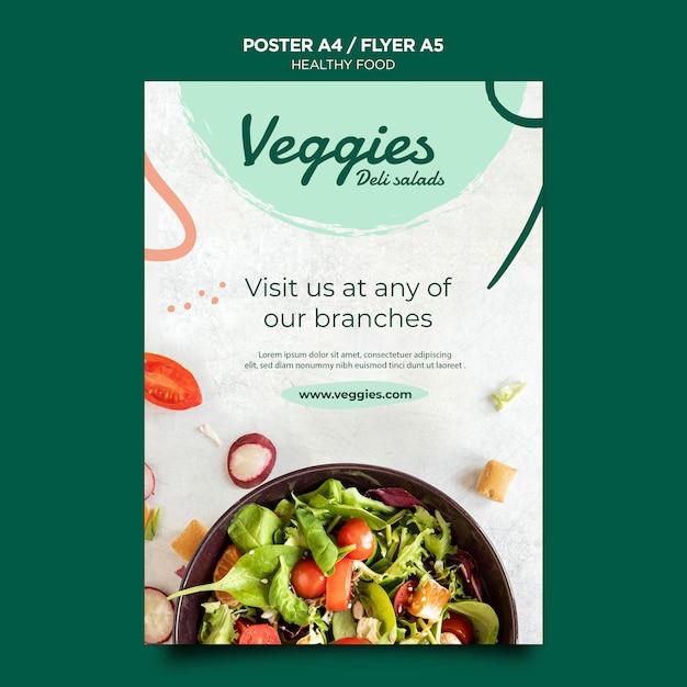 健康食品ポスター 無料 Psd