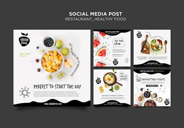 健康食品ソーシャルメディア投稿テンプレート 無料 Psd
