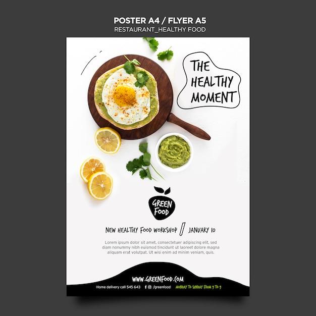 健康食品テンプレートポスター 無料 Psd