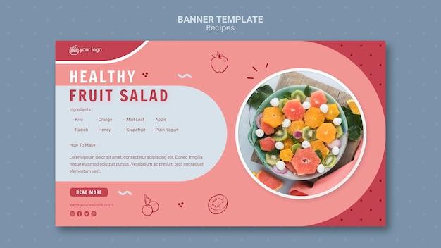 健康的なフルーツサラダバナーテンプレート 無料 Psd
