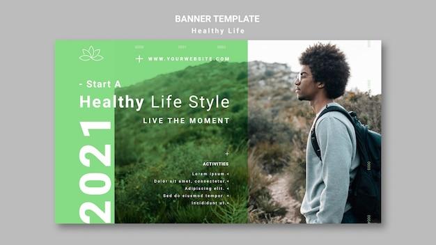 Шаблон баннера здорового образа жизни Бесплатные Psd