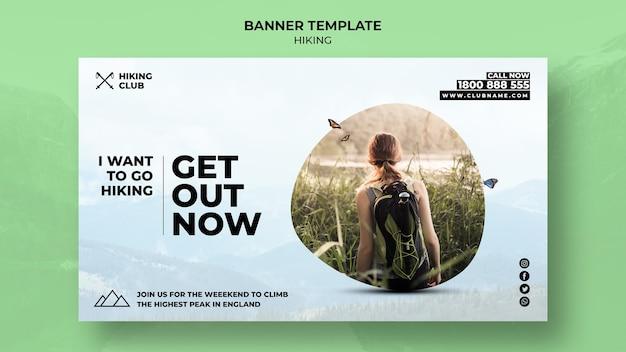Туризм концепция баннер получить сейчас шаблон Бесплатные Psd
