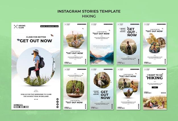 하이킹 개념 instagram 이야기 템플릿 무료 PSD 파일