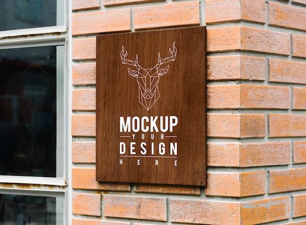엘크 모티브가있는 hipster shop sign mockup 무료 PSD 파일