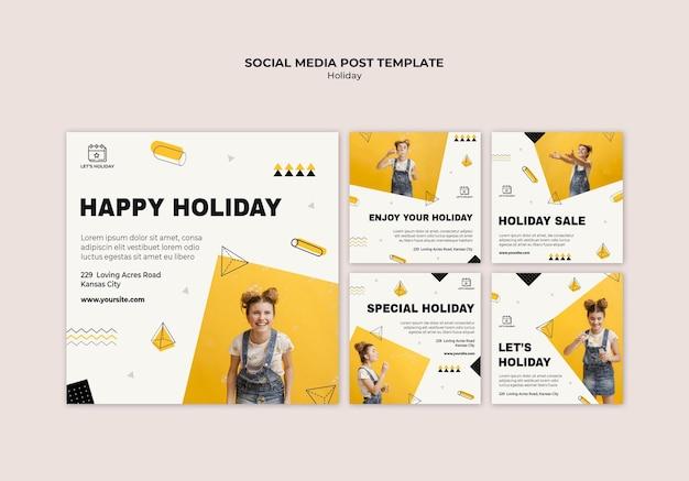 휴일 파티 소셜 미디어 게시물 템플릿 프리미엄 PSD 파일