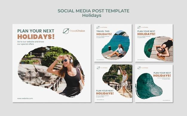 휴일 소셜 미디어 게시물 무료 PSD 파일