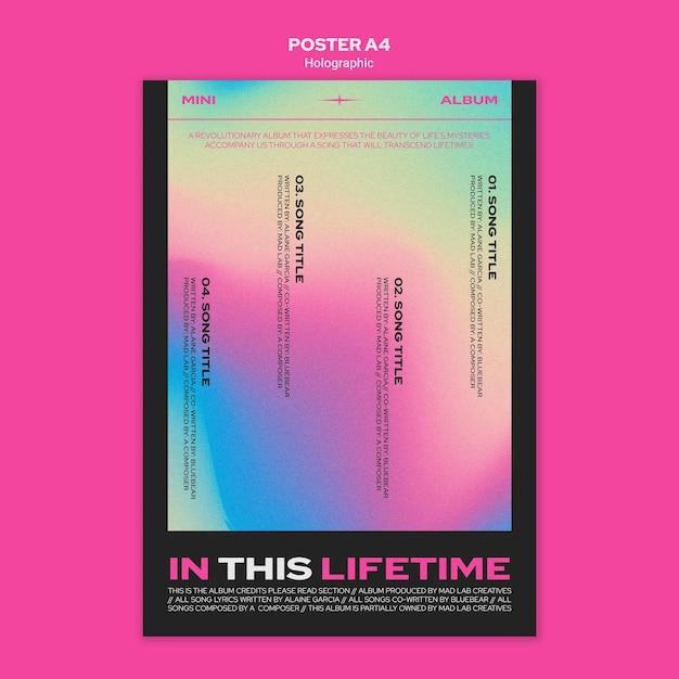 ホログラフィックデザインポスターテンプレート 無料 Psd