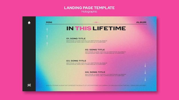 ホログラフィックデザインテンプレートのランディングページ Premium Psd