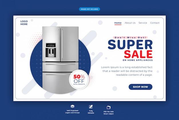 Home appliance web template Premium Psd