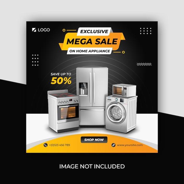 Home appliances social media square banner template