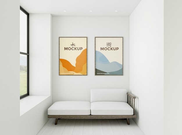フレームのモックアップと家の構成 無料 Psd