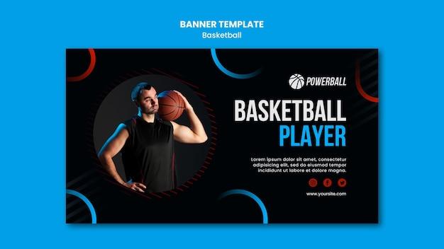 Горизонтальный баннер для игры в баскетбол Бесплатные Psd