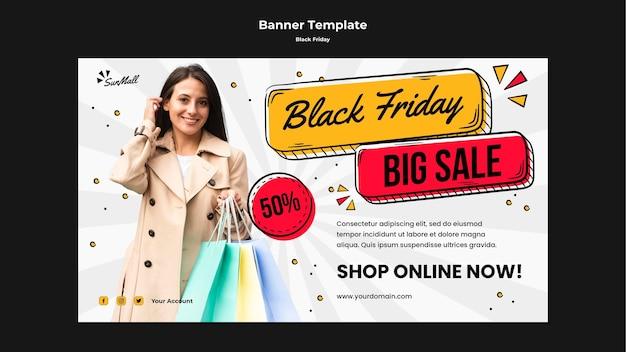 Горизонтальный баннер для продажи черная пятница Бесплатные Psd