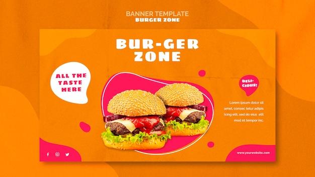 ハンバーガーレストランの横長バナー 無料 Psd