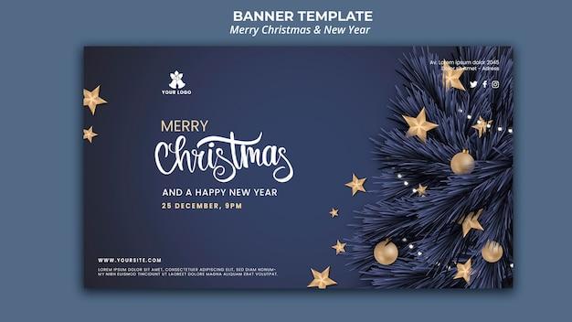 Горизонтальный баннер на рождество и новый год Бесплатные Psd