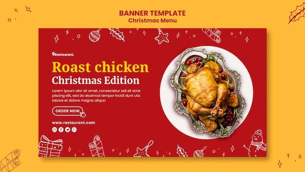 Горизонтальный баннер для рождественского ресторана еды Premium Psd