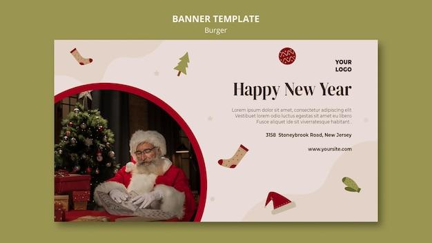 クリスマスショッピングセールの横長バナー 無料 Psd
