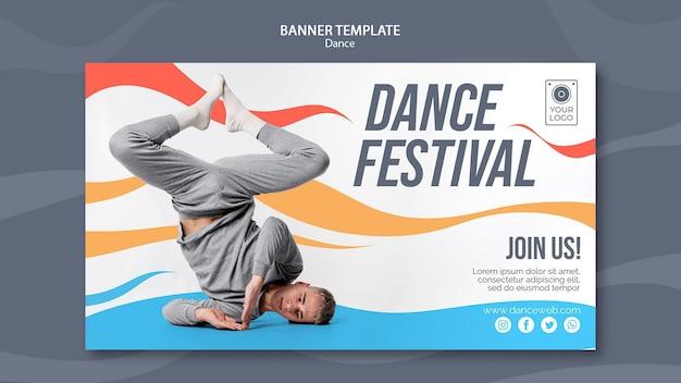공연자와 댄스 페스티벌 가로 배너 무료 PSD 파일