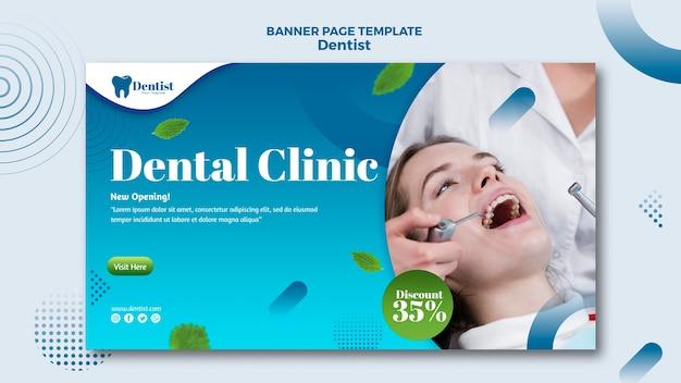 Горизонтальный баннер для ухода за зубами Premium Psd