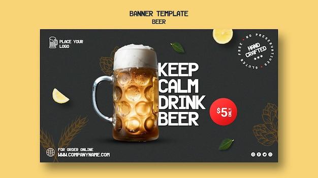 Горизонтальный баннер для питья пива Бесплатные Psd