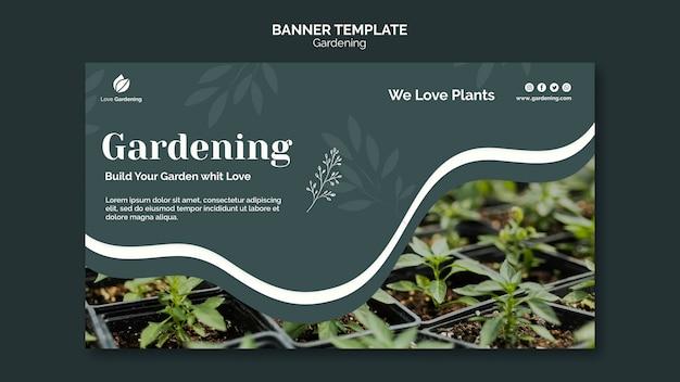 Горизонтальный баннер для садоводства Бесплатные Psd