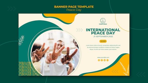 Горизонтальный баннер для международного дня мира Бесплатные Psd