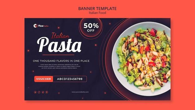 이탈리아 요리 레스토랑의 가로 배너 무료 PSD 파일