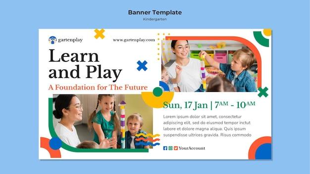 子供と幼稚園のための水平バナー 無料 Psd