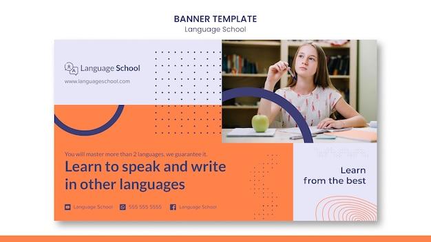 Горизонтальный баннер для языковой школы Бесплатные Psd