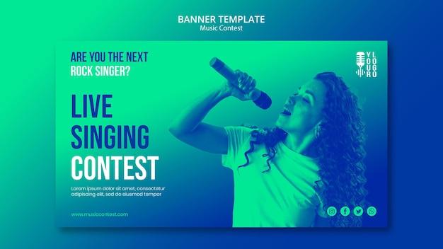 Горизонтальный баннер конкурса живой музыки с исполнителем Бесплатные Psd
