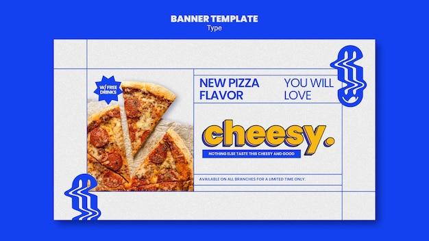 新しい安っぽいピザ味の水平バナー 無料 Psd