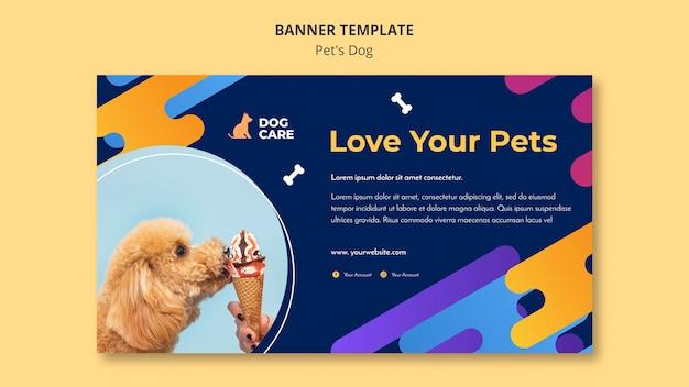 애완 동물 가게 사업을위한 가로 배너 무료 PSD 파일