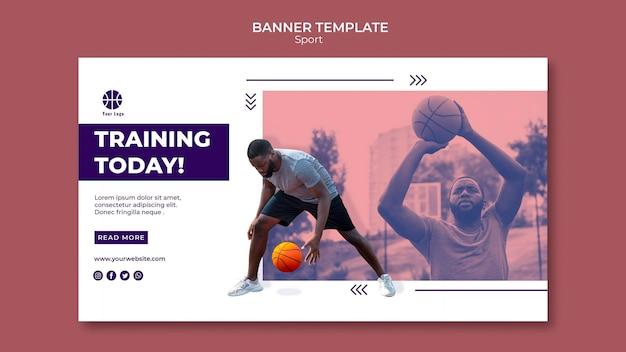 농구를위한 가로 배너 무료 PSD 파일