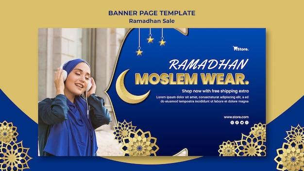 Горизонтальный баннер для продажи рамадана Бесплатные Psd