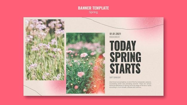 花と春の水平バナー 無料 Psd