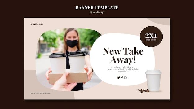 Горизонтальный баннер для кофе на вынос Бесплатные Psd