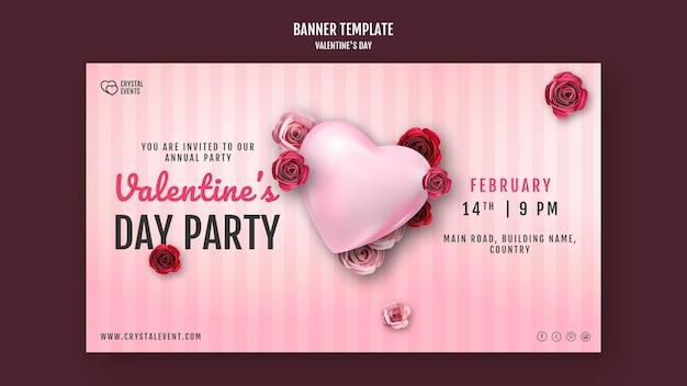 마음과 빨간 장미와 발렌타인 가로 배너 무료 PSD 파일